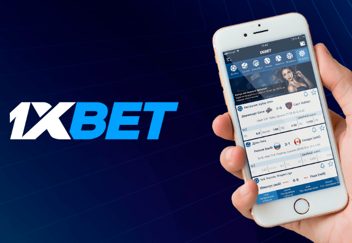 Best Sportsbook: 1XBET