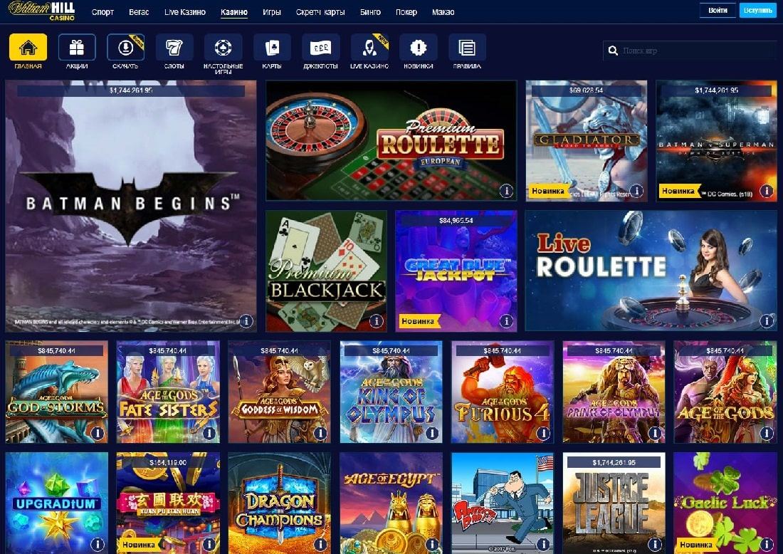 The Best William Hill Casino Promotional